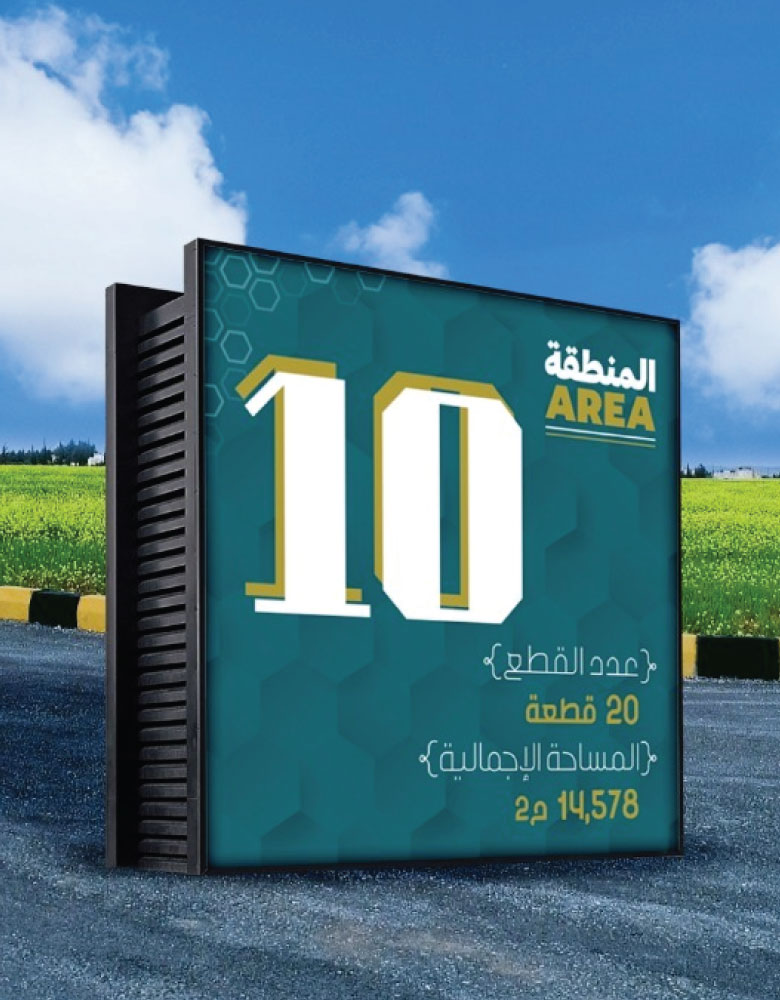 Al Shahed City